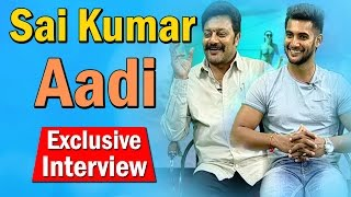 special-chit-chat-with-sai-kumar-and-aadi-chuttalabbayi-special-ntv