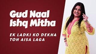 Gud Naal Ishq Mitha Dance Choreography Ek Ladki Ko Dekha Toh Aisa Laga Sujana Shah