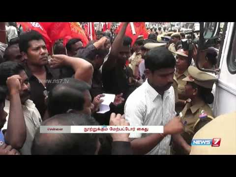 Naam Tamizhar Katchi members protest to save Porur Lake   Tamil Nadu   News7 Tamil  