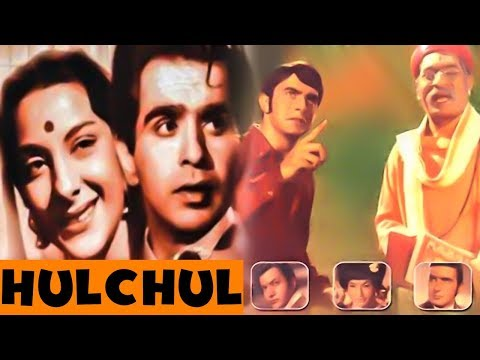 Hulchul│Full Hindi Movie│Dilip Kumar Nargis