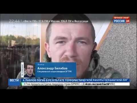 О гибели Моторолы в российских СМИ 16.10.2016