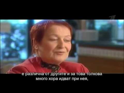 Ванга - Предсказанието (БГ Превод) (RU Audio)