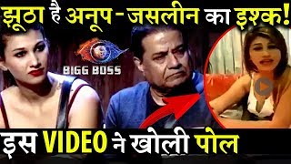 Big Boss 12: This Viral Video Proves Anup Jalota-Jasleen Matharu's Relation Is Fake