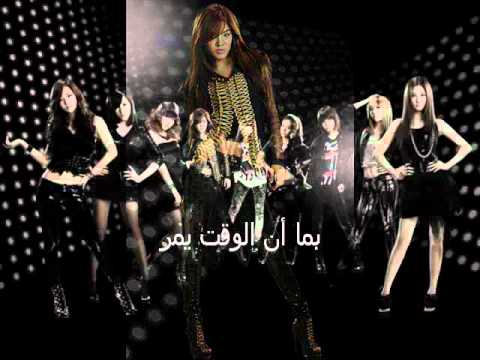 Snsd(girls Generation) - Complete (arabic Sub) video