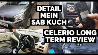 LONG TERM REVIEW OF CELERIO CNG { AUTOMATION INDIA } sab kuch detail mein
