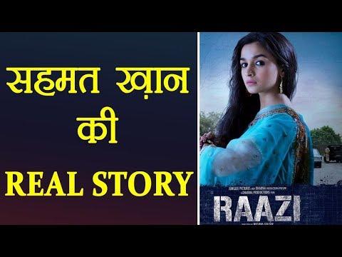 Raazi: Real Life Story of Indian SPY Sehmat Khan   वनइंडिया हिंदी thumbnail