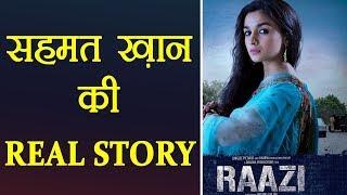 Raazi: Real Life Story of Indian SPY Sehmat Khan | वनइंडिया हिंदी