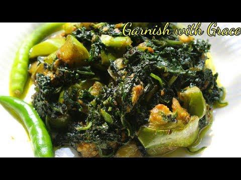 Baingan k saath Karela ki Saag Recipe | बैंगन के साथ करला की साग रेसिपी