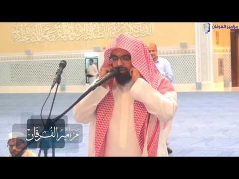 Adhan by Sheikh Nasser al Qatami at King Abdullah Mosque in Riyadh, KSA