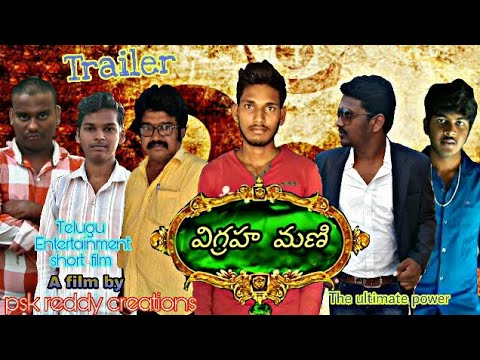 Vigrahamani //trailer Telugu best horror and thril