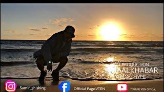 VTEN- HAALKHABAR [ OFFICIAL LYRICS VIDEO ]