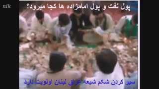 ای ایرانی بحال خود گریه کن نه علی و حسین -- فقر در سیستان