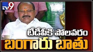 Polavaram project is golden goose to TDP - BJP Kanna Lakshminarayana