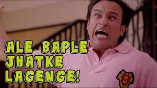 Fox Star Quickies : Humshakals - Ale Baple Jhatke Lagenge!