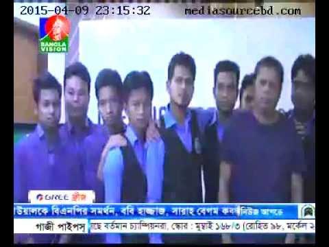 Bangla Vision Gloming Launge 09 04 2015