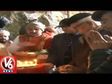 Jammu And Kashmir Governor NN Vohra Offer Prayers At Amarnath Temple | V6 News