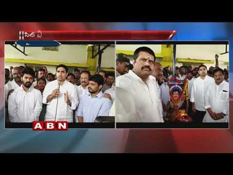 Minister Nara Lokesh Visit Ex MLA Kidari Sarveswara Rao Family | ABN Telugu