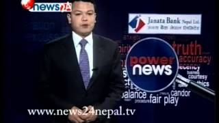 "POWER NEWS With Prem Baniya ""RAJNITI SAHAMATI KO PRAYAS"""