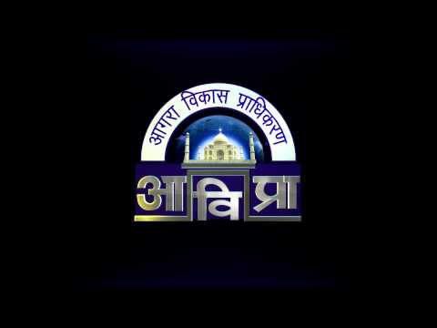 agra development authority (ADA) Logo animation