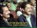 Pashtu Comedy : Na Ba Khabarige