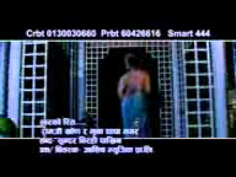 Yo Sansarko Rit.3gp Nepali Song 2012 video