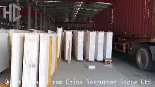 Quartz slabs from China Resources Stone Ltd