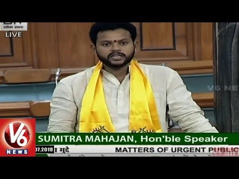 Kalinga Vysya, Sistakaranam And Sondi Castes Should Merge In OBC, Demands MP Rammohan Naidu | V6