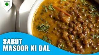 Food junction viyoutube recipe sabut masoor ki dal easy cook with food forumfinder Choice Image