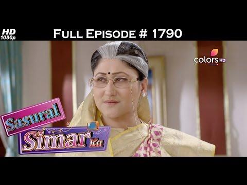 Sasural Simar Ka - 5th April 2017 - ससुराल सिमर का - Full Episode (HD) thumbnail