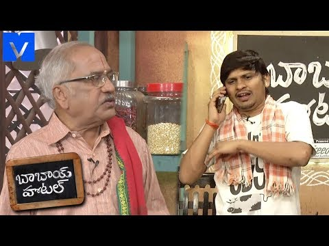Babai Hotel 15th November 2018 Promo - Cooking Show - G.V.Narayana,Jabardasth Rakesh