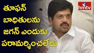 TDP Minister Kollu Ravindra Participated in Various Development Programs in Razole | hmtv