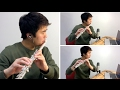 Justin Timberlake - Can't Stop The Feeling (Flute Cover by Fred Kim)