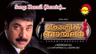 Kannil (Remix) - Chronic Bachelor