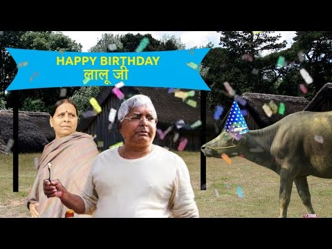 Happy Birthday Laluji