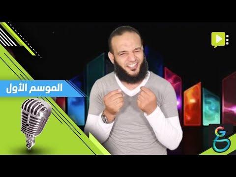 يا بت إيه اللي جرى !! عبدالله الشريف Music Videos
