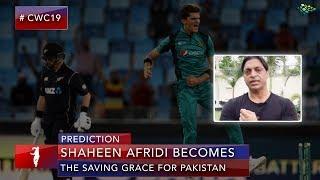 Pakistan vs New Zealand   Pakistan Needs to Play like a Team   Shoaib Akhtar   World Cup 2019