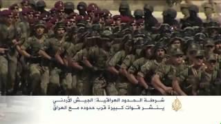 الجيش الأردني يوجه ضربات جوية لتنظيم الدولة