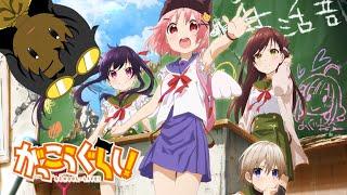 Gakkou Gurashi (School Live!) Review