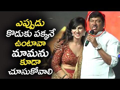Rajendra Prasad Makes Fun with Actress Harshitha | Bewars Audio Launch | Telugu Trending