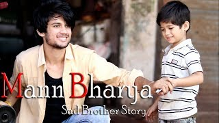 Mann Bharya | Nauman Shafi | Sad Brother Story | Little Brother Love | Song By B Praak
