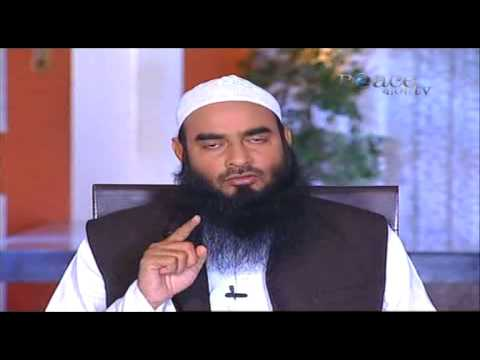 Bangla Waz Peace Tv Bangla Iman Part-01 By Sheikh Motiur Rahman Madani