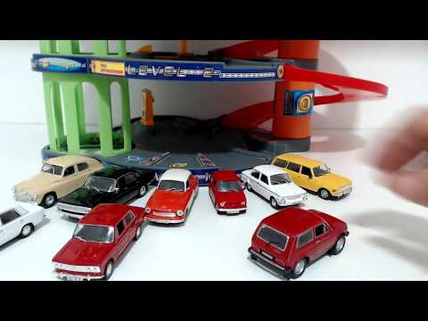 Toy Car Collection Toy Cars Garage Parking Old Toy Car Models