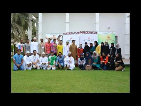 Youth Leadership Training Program for students of the Oman Nursing Institute