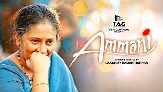 Ammani Movie Teaser 2