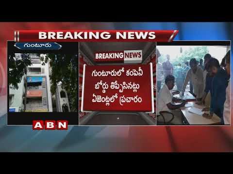 Happy Future Multi Purpose Co-Operative Society Cheats People in Guntur