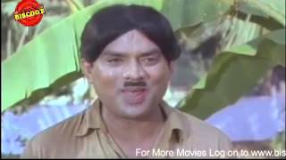 Female Unnikrishnan - CID Unnikrishnan BA, Bed Malayalam Movie Comedy Scene  (Jagathi and kalpana)
