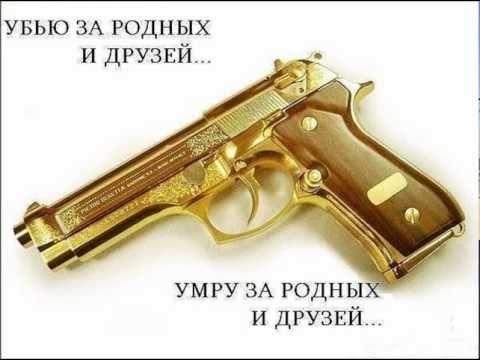 Криминала таланты (Босяк.)