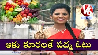 Padma To Eat Fruits and Vegetables | 60% Of People Don't Eat Non Veg Due To Health Issues | Teenmaar