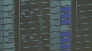 高浜4号機が発送電開始