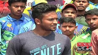 নবীন ক্রিকেটারদের উদ্দেশ্যে যা বললেন সাকিব   Shakib Al Hasan   Somoy TV
